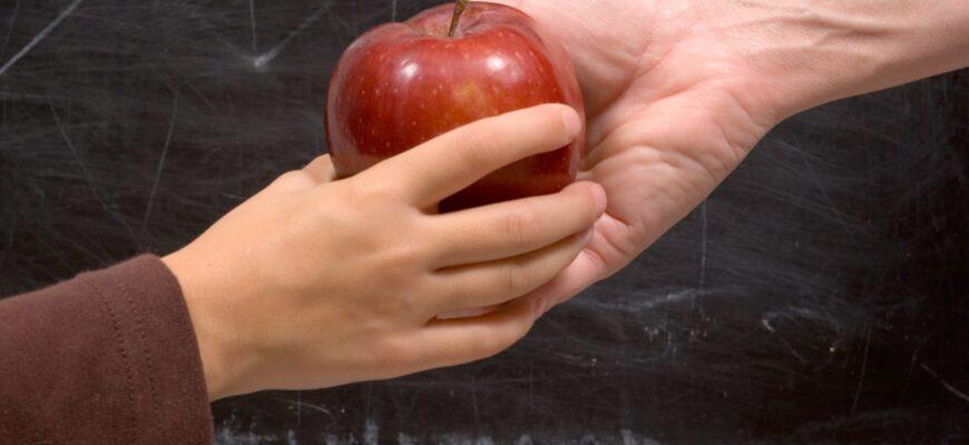 image-teacher-gift